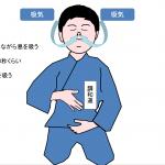 シュノーケリング フリーダイビングの呼吸方法、仕方 【図解】
