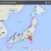 日本 シュノーケリング ダイビング ツアー マップ Japan Diving Map