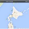 北海道のシュノーケリング ダイビング|ライセンス取得