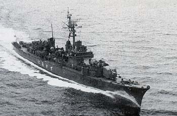 戦艦 武蔵