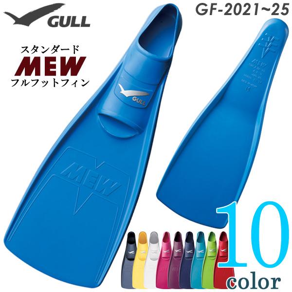 gul-gf2021-25_11