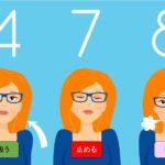 478呼吸法